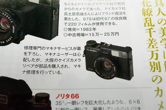 s-DSC01354.jpg